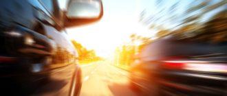 Тише едешь: власти поддерживают введение штрафа за превышение скорости на 10 км/ч