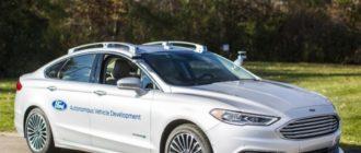 Ford скорректировал свои планы в отношении беспилотников