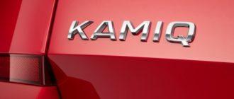 Самый дешёвый кроссовер Skoda для Европы получил имя от «китайской» модели