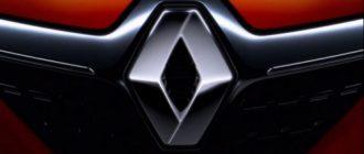 Европейский бестселлер Renault сменил поколение: новая платформа и необычный декор внутри
