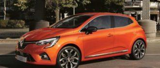 Renault не рискнула радикально менять облик Clio