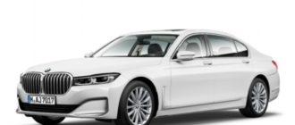 Обновлённая BMW 7 серии: такой «хоккей» нам не нужен!