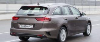 Новый Kia Ceed SW: объявлены рублёвые цены