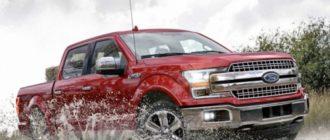 Ford электрифицирует F-Series и выпустит маленький пикап