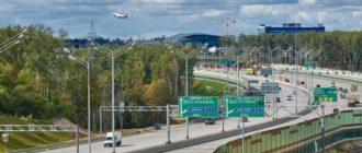 Проезд по участку трассы М-11 «Москва – Санкт-Петербург» снова подорожал