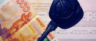 Страховщик ОСАГО без лицензии продаёт полисы в нескольких регионах РФ
