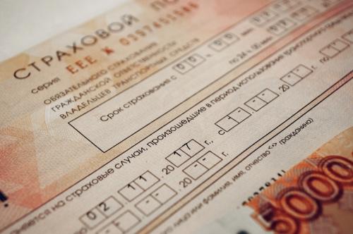 Выплаты по ОСАГО сократились на 21%, а цена полисов осталась прежней
