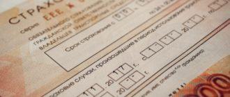 Страховщики сомневаются в необходимости трёхлетних полисов ОСАГО
