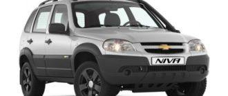 Chevrolet Niva резко подорожала после обновления