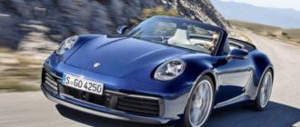 Открытый кузов подчеркнул женскую сущность нового Porsche 911