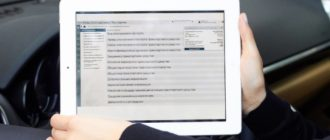 Сведения из электронного ПТС можно будет получить через госуслуги